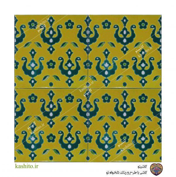 کاشی ایرانی باغ فین رنگ بندی سبز