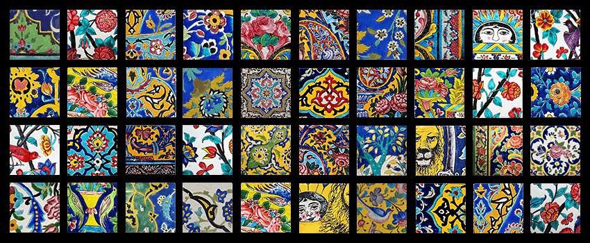 کاشی تزئینی ایرانی