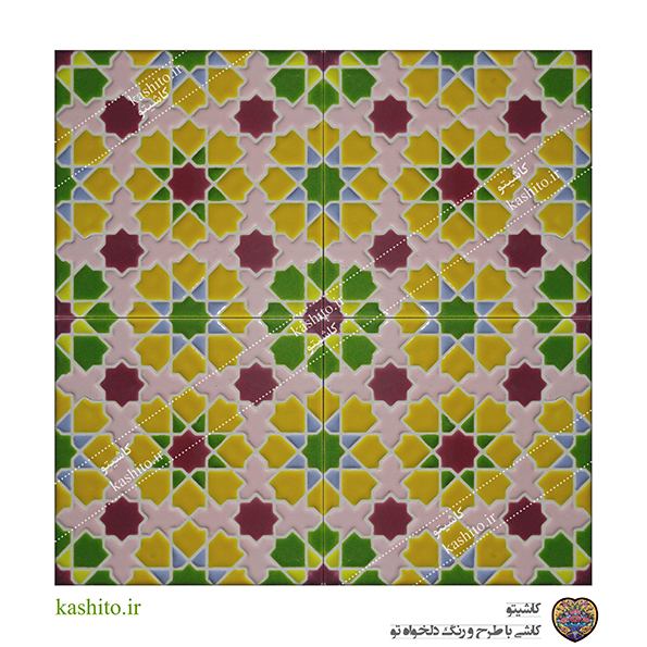 Persian Traditional Tile