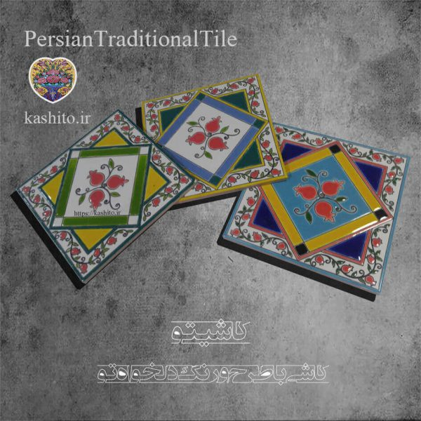 persian hand painted tile