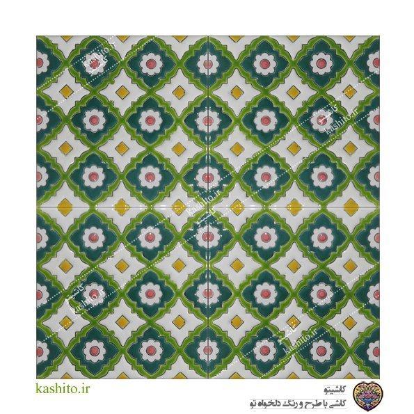 کاشی ایرانی تزیینی