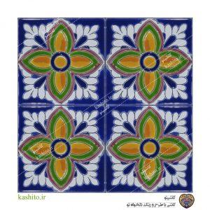 کاشی دست رنگ ایرانی